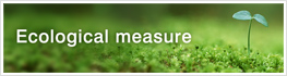 Ecological measure